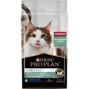 "Pro Plan Life Clear ""Sterilized 7+ индейка"" - Сухой корм для кошек старше 7 лет"