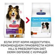 """hill's sp ""sensitive stomach skin"" - для собак с чувствительным желудком"