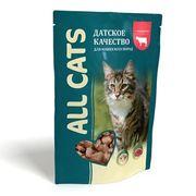 """ALL CATS """"ГОВЯДИНА С СОУСЕ"""" - КОНСЕРВЫ ДЛЯ КОШЕК (ПАУЧ)"""