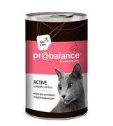 """""""ProBalans """"Active"""" - Консервы для кошек"""