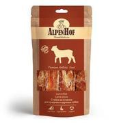 """AlpenHof """"Стейки из ягненка"""" - Лакомство для собак средних и крупных пород"""