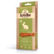 """AlpenHof """"Баварские колбаски кролик печень"""" - Лакомство для кошек"""