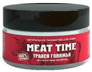 """MEAT TIME """"Трахея говяжья аппетитные Колечки"""" - Лакомство для собак"""