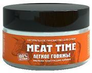 """MEAT TIME """"Легкое говяжье Хрустящие кубики мелкие"""" - Лакомство для собак"""