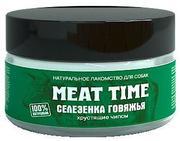 """MEAT TIME """"Селезёнка говяжья Хрустящие чипсы"""" - Лакомство для собак"""