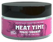 "MEAT TIME ""Рубец говяжий Хрустящие пластинки"" - Лакомство для собак"