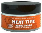 """MEAT TIME """"Легкое баранье Хрустящие кубики мелкие"""" - Лакомство для собак"""