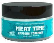"""MEAT TIME """"Крутоны говяжьи Хрустящие галеты"""" - Лакомство для собак"""