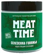 """MEAT TIME """"Селезёнка говяжья Хрустящие соломка"""" - Лакомство для собак"""