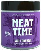 """MEAT TIME """"Ухо говяжье Хрустящая соломка"""" - Лакомство для собак"""