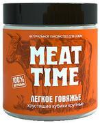 """MEAT TIME """"Легкое говяжье Хрустящие кубики крупные"""" - Лакомство для собак"""