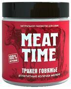 """MEAT TIME """"Трахея говяжья аппетитные Колечки мелкие"""" - Лакомство для собак"""