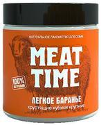 """MEAT TIME """"Легкое баранье Хрустящие кубики крупные"""" - Лакомство для собак"""