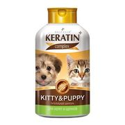 "KERATIN ""PUPPY KITTY"" - ШАМПУНЬ ДЛЯ ЩЕНКОВ И КОТЯТ"
