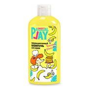 """ANIMAL PLAY SWEET """"Банановый панкейк"""" - Шампунь для собак гипоаллергенный"""