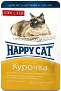 """HAPPY CAT """"ПАУЧ - КУРИЦА """" - КОНСЕРВЫ ДЛЯ СТЕРИЛИЗОВАННЫХ КОШЕК"""
