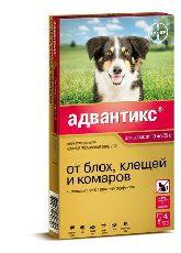 Адвантикс 250с - капли от блох и клещей для собак (10-25 кг)