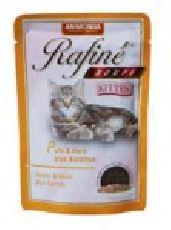 Корм для котят animonda rafine soupe kitten - коктель для котят из индейки, сердца и моркови