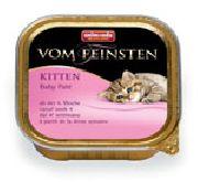 Корм для котят ANIMONDA Von Feinsten Baby - КОНСЕРВЫ ДЛЯ КОТЯТ