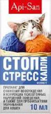 Стоп-стресс - успокоительные капли для кошек