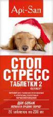 Стоп-стресс - успокоительные таблетки для собак мелких и средних пород