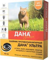 Дана ультра - ошейник для кошек от блох и клещей (40 см)