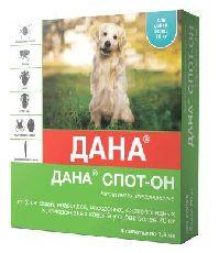 Дана спот он - капли на холку для собак и щенков более 20 кг