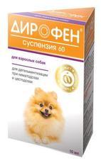 Дирофен - суспензия для собак с тыквенным маслом