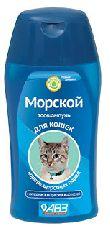 """Авз """"морской"""" - шампунь для короткошерстных кошек"""