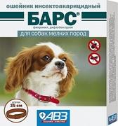 БАРС - Ошейник для мелких собак (35 СМ)