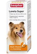 Beaphar Laveta Super Dog - ВИТАМИНЫ ДЛЯ СОБАК