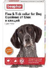 Beaphar flea tick - ошейник оранжевый для собак от блох и клещей (65 см)