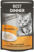 """Best Dinner Exclusive """"Мусс сливочный Индейка"""" - Консервы для кошек"""