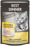 """Best Dinner Exclusive """"Мусс сливочный Курочка с морковью"""" - Консервы для кошек"""