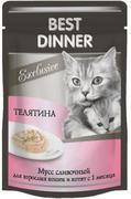 """Best Dinner Exclusive """"Мусс сливочный Телятина"""" - Консервы для кошек"""