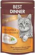 """Best Dinner High Premium """"Индейка в белом соусе"""" - Консервы для кошек"""