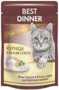 """Best Dinner High Premium """"Курица в белом соусе"""" - Консервы для кошек"""