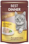 "Best Dinner High Premium ""Курица в желе"" - Консервы для кошек"