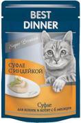 """Best Dinner Мясные деликатесы  """"Суфле С Индейкой"""" - Консервы для кошек"""