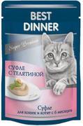 """Best Dinner Мясные деликатесы  """"Суфле С телятиной"""" - Консервы для кошек"""