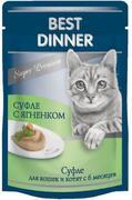 """Best Dinner Мясные деликатесы  """"Суфле С ягненком"""" - Консервы для кошек"""