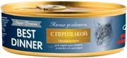 "Best Dinner Super Premium ""С перепелкой"" - Консервы для кошек"