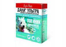 Дана ультра - ошейник от блох для щенков и собак мелких пород (40 см)