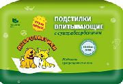 """""""Доброзверики - Подстилки впитывающие с суперабсорбентом (30 шт)"""