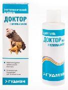 ШАМПУНЬ ДОКТОР С КЛИМБАЗОЛОМ - для лечения кожных заболеваний (грибков с кожи животного)