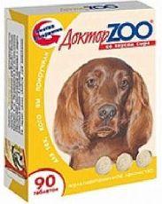 Доктор зоо - витамины для собак со вкусом сыра