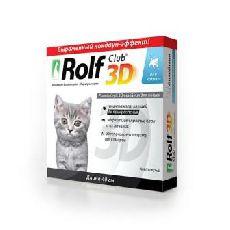 Rolf club 3d - ошейник для котят от клещей и блох