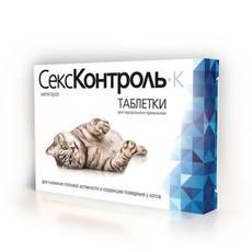 Rolf club - сексконтроль для котов (таблетки)