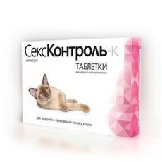 Rolf club - сексконтроль для кошек (таблетки)