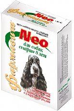 Фармавит neo - витамины для стареющих собак